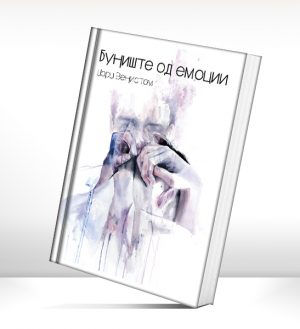 ebook-bookcover