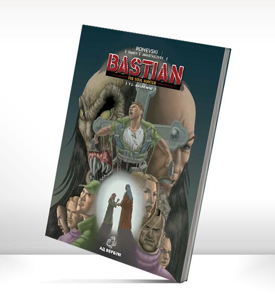 bastian_comicbookcover