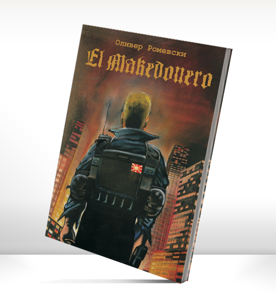 bookcover_ElMakedonero