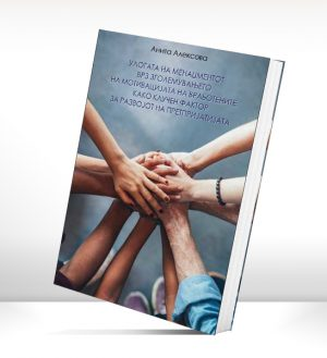 bookcover_HR
