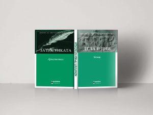 bookcover set 1