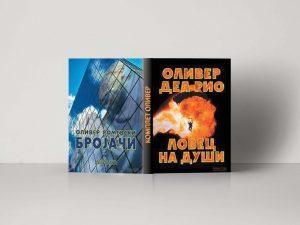 bookcovers adverbum